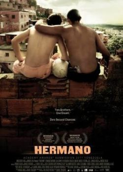 Brother (2010) Film Poster