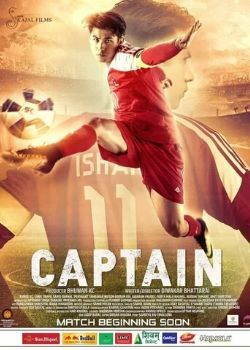 Captain (2019) Film Poster