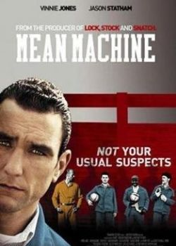 Mean Machine (2001) Film Poster