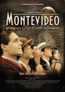 Montevideo - Taste of a Dream (2010) Film Poster