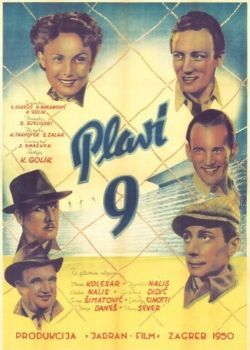 The Blue 9 (1950) Film Poster