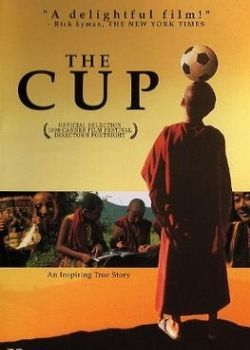 The Cup (1999) Film Poster