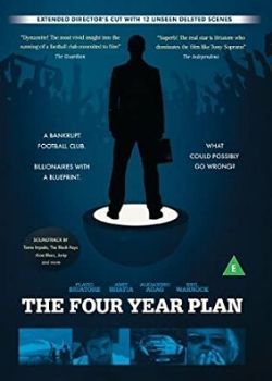 The Four Year Plan (2011) Film Poster