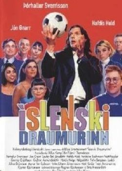 The Icelandic Dream (2000) Film Poster