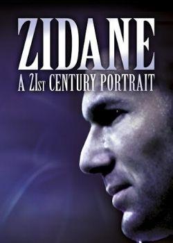 Zidane - A 21st Century Portrait (2006) Film Poster